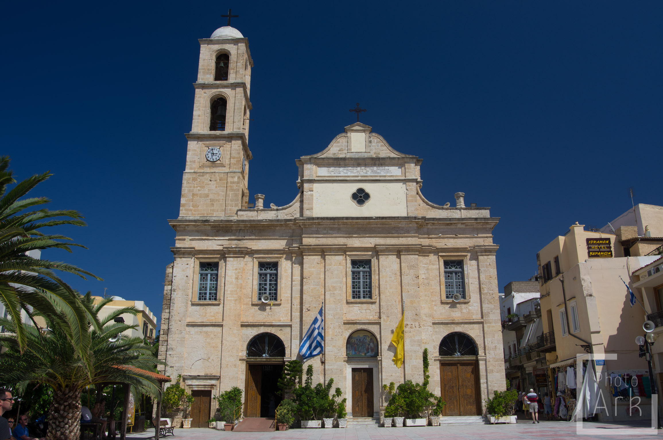 Crete Chania Cathedral